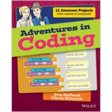Adventures in Coding, Mar/2016
