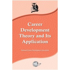 Career Development Theory and Its Application