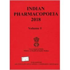Indian Pharmacopoeia 2018, 8th English Edition