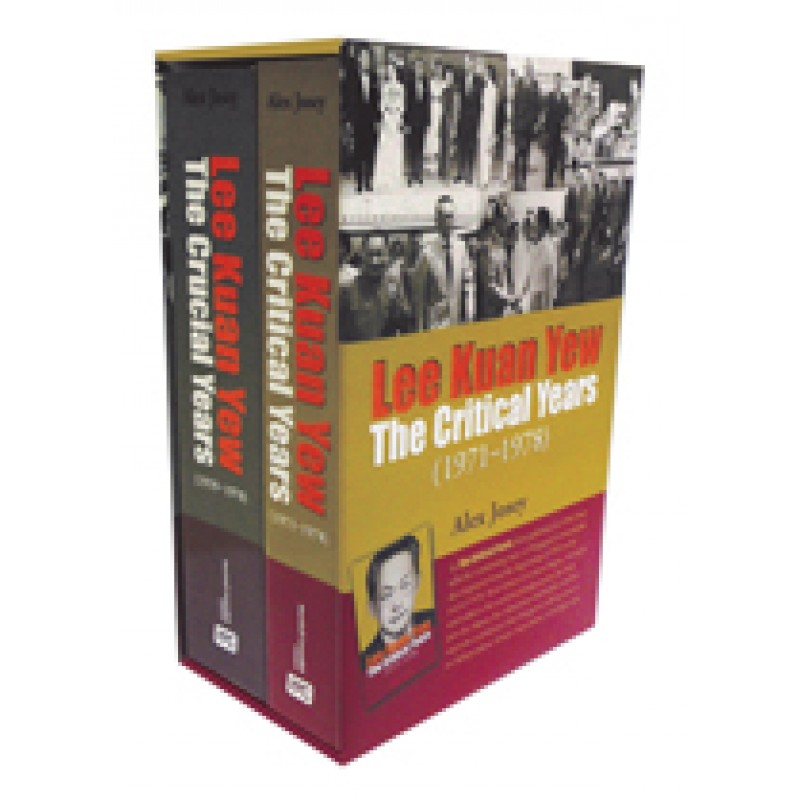 Lee Kuan Yew: The Crucial Years (1959-1970 and 1971 - 1978) Slipcase Set