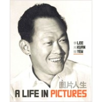 Lee Kuan Yew: A Life in Pictures, Sep/2013