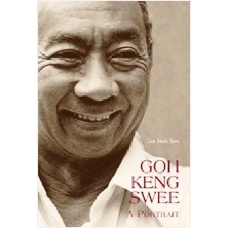 Goh Keng Swee: A Portrait - 2015 Edition